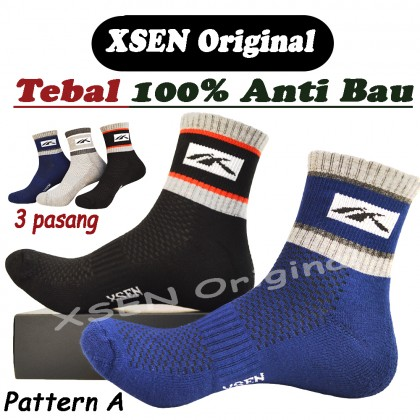 Luxury Series Bamboo Charcoal Sock Xsen's Prosoft With Insole Cushioning Thick PSK81601
